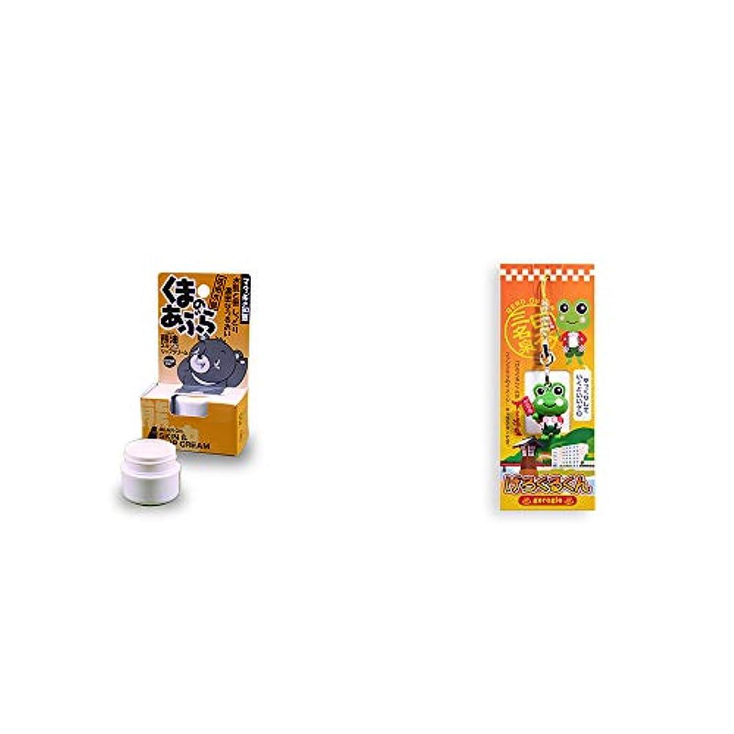 大きさ肺平和的[2点セット] 信州木曽 くまのあぶら 熊油スキン&リップクリーム(9g)?下呂温泉ファンクラブのイメージキャラクター げろぐるくんストラップ