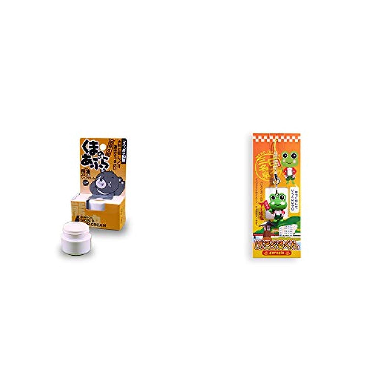 トレード罰決定的[2点セット] 信州木曽 くまのあぶら 熊油スキン&リップクリーム(9g)?下呂温泉ファンクラブのイメージキャラクター げろぐるくんストラップ