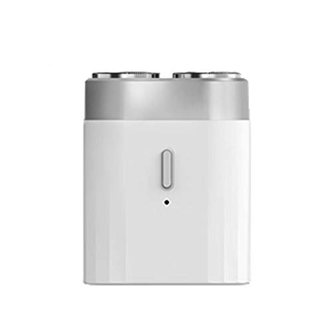 しっかり特殊最少充電式メンズ電気シェーバー、フルボディウォッシュ-ダブルリングナイフ-ミニポータブル-長いバッテリー寿命、メンズシェービング出張に最適