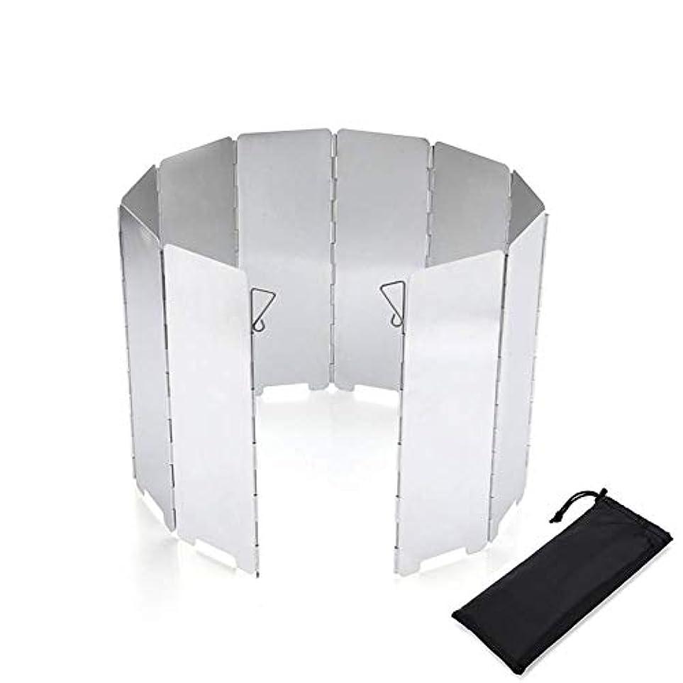 検出可能第二赤字風除板 ウインドスクリーン 折り畳み式 防風板 アルミ製 10枚 延長版 超軽量 収納袋付き