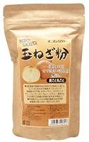 日本健康堂 玉ねぎ粉 180g×10個           JAN:4995657007013