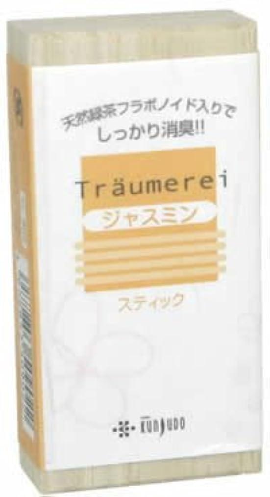 洗剤衝突ペルメルTR ST桐箱 ジャスミン