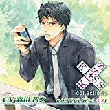 【ドラマCD】KISS×KISS collections Vol.13 クライアントキス  (CV.森川智之)