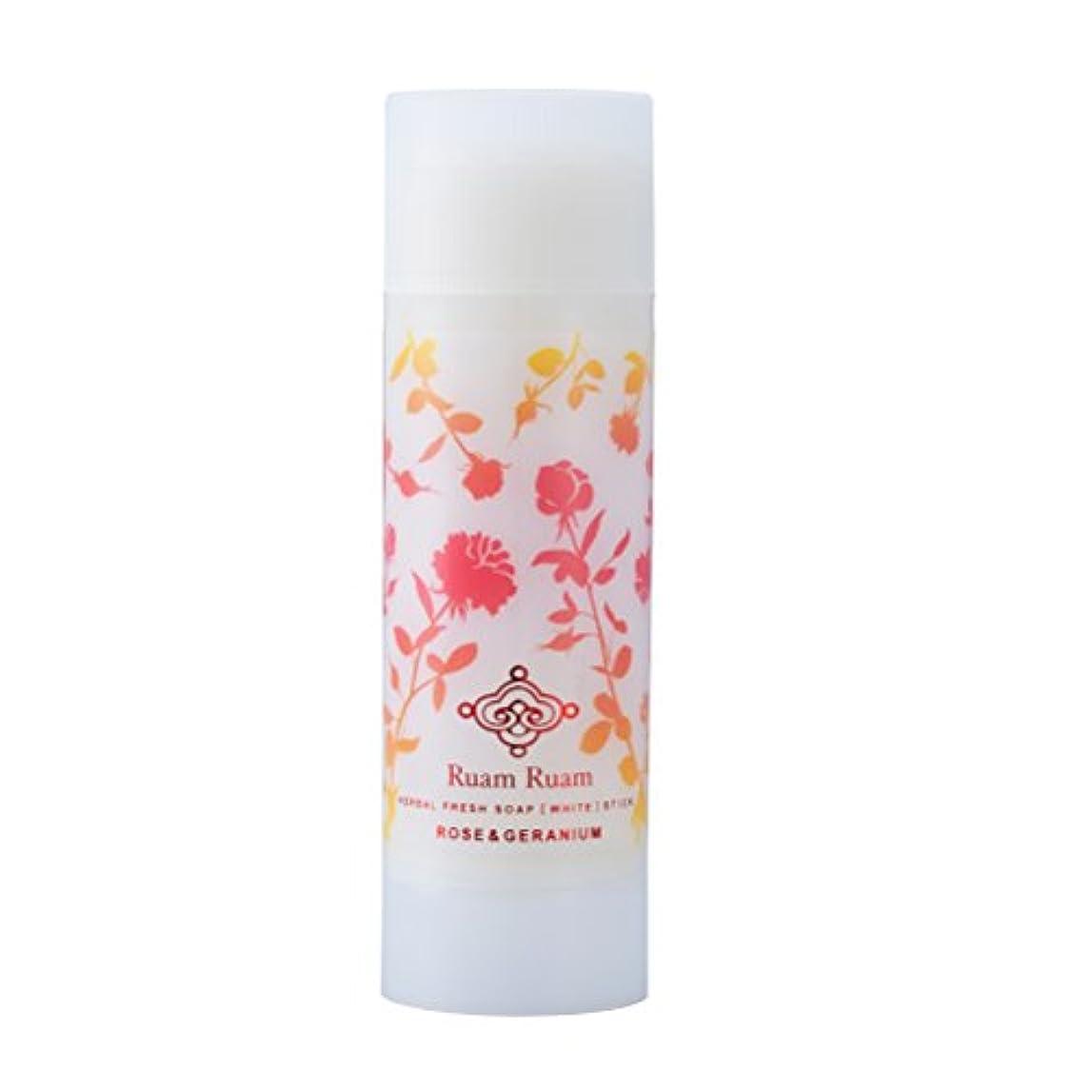 錆び人物定刻ルアンルアン(Ruam Ruam) 洗顔石鹸(白) ローズアンドゼラニウム 90g