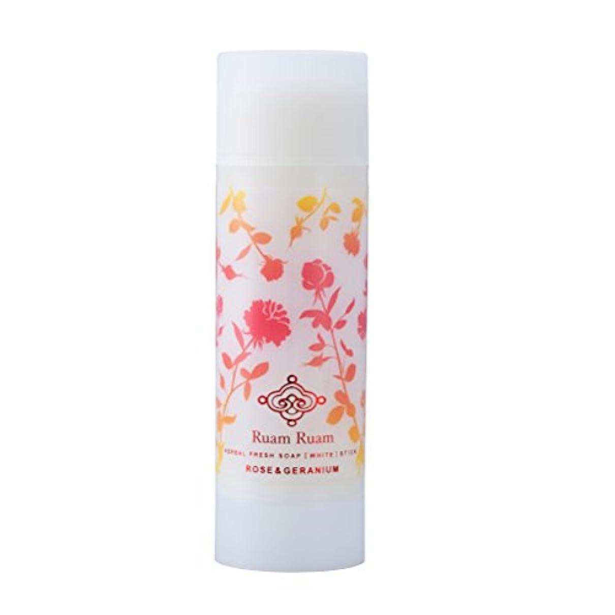 反応する統合せがむルアンルアン(Ruam Ruam) 洗顔石鹸(白) ローズアンドゼラニウム 90g