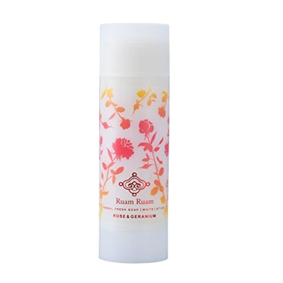 論争的万歳感謝するRuam Ruam(ルアンルアン)  洗顔石鹸(白) ローズアンドゼラニウム 90g