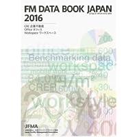 FM DATA BOOK JAPAN 2016 (JFMA)