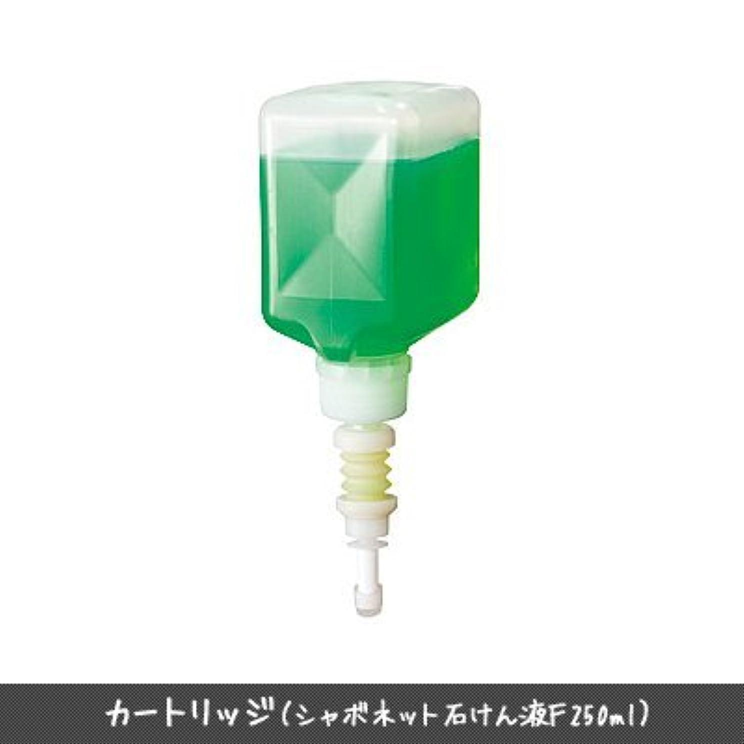 絞る投票コインサラヤ MD-300S-PHJ/手洗い石けん用/交換カートリッジ(シャボネット石けん液F)