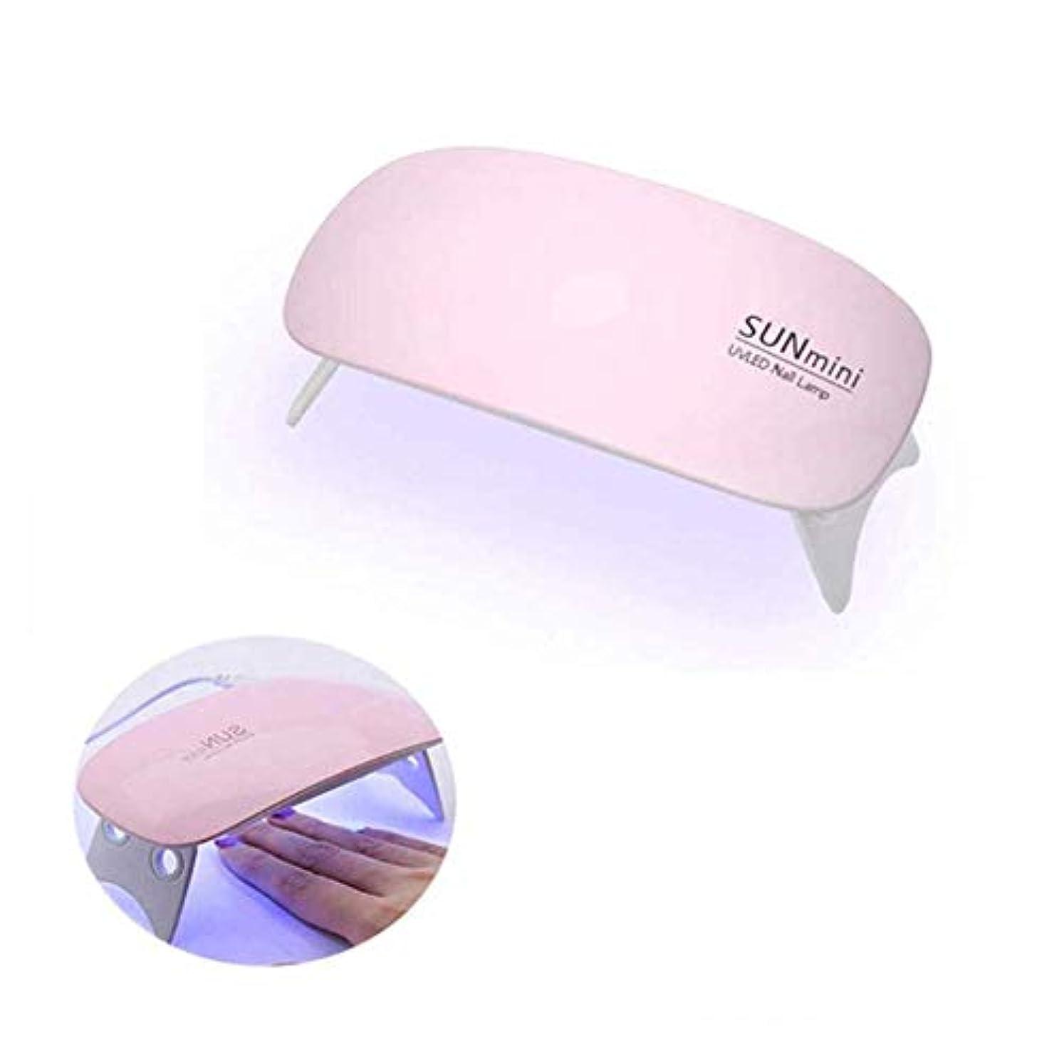 真実奇跡的な前置詞LEDネイルドライヤー 凝胶美甲灯 UVライト 折りたたみ式 設定可能 タイマー LED 硬化ライト 樹脂の道具 ピンク