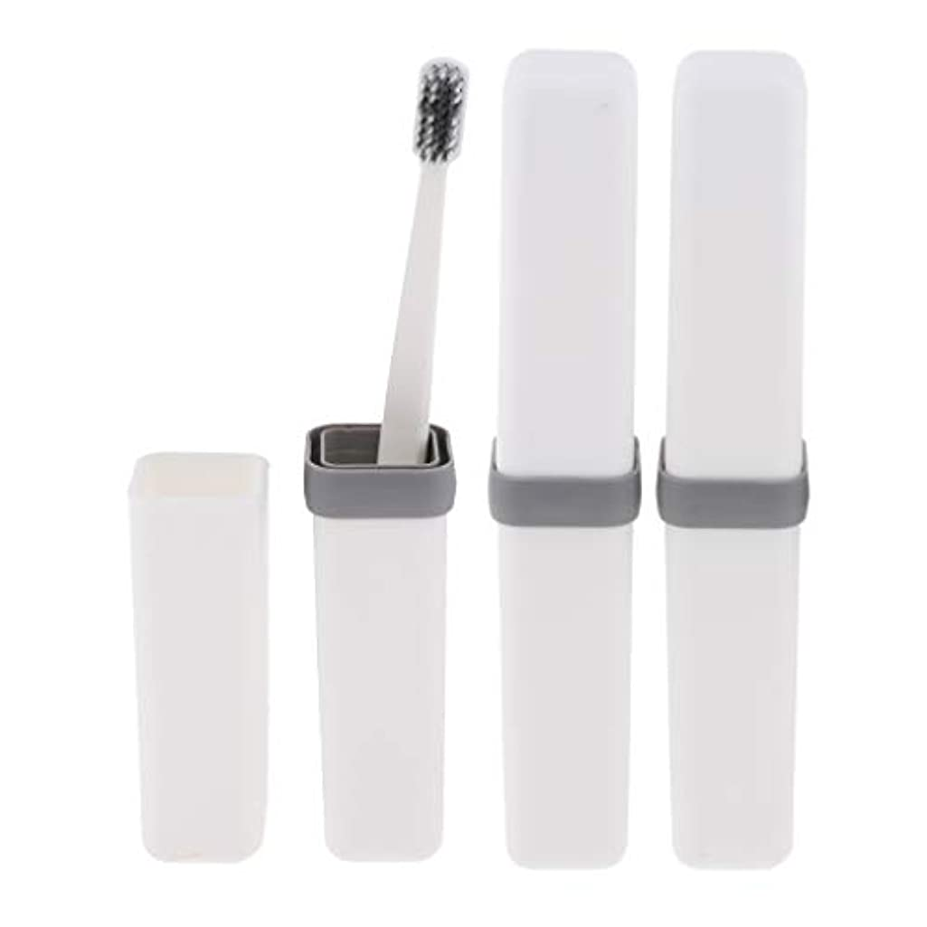 内部超越する先住民Fenteer 歯ブラシ 歯磨き 歯清潔 収納ボックス付 旅行 キャンプ 学校 軽量 携帯 実用的 3個 全4色 - 白