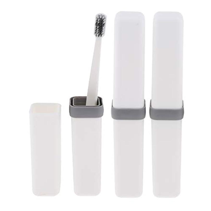 トレッドゆりかご認可歯ブラシ 歯磨き 歯清潔 収納ボックス付 旅行 キャンプ 学校 軽量 携帯 実用的 3個 全4色 - 白