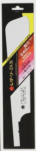 レザーソー ZA型 替刃 240mm No.S-306