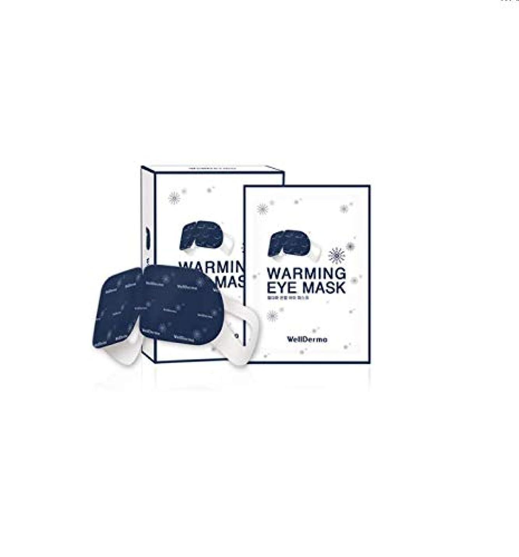 研磨乳剤シンカンWellderma (ウェルダーマ) ウォーミング アイ マスク パック/Warming Eye Mask 1pack(10sheets) [並行輸入品]