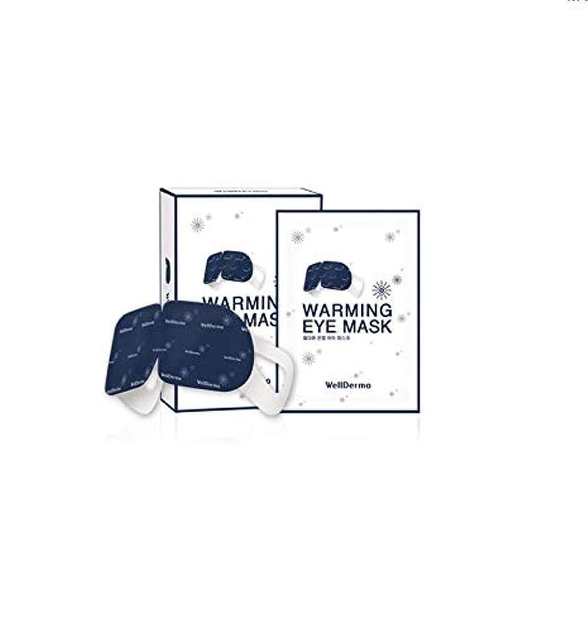 下向きガスメッセージWellderma (ウェルダーマ) ウォーミング アイ マスク パック/Warming Eye Mask 1pack(10sheets) [並行輸入品]