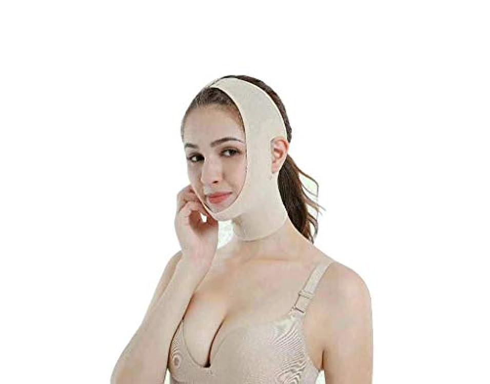 薄型フェイスアーティファクトスモールVフェイススリーピング包帯マスクシンダブルチンリフト引き締めフェイシャルリフティングフェイシャルマッサージ(サイズ:M),M