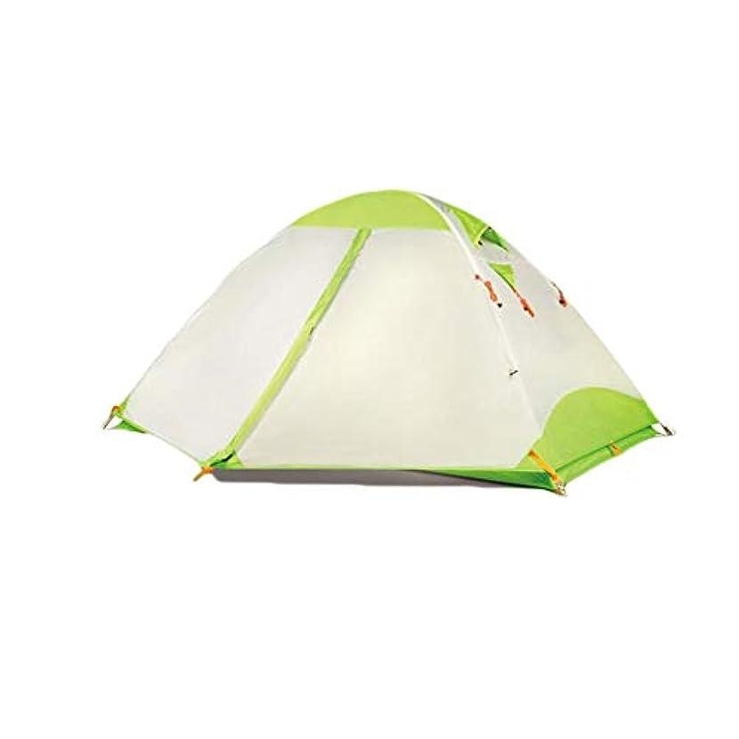 パンサー大きさ資金屋外キャンプテント、超軽量二層アルミポール防雨プロの高山登山ハイキングテント