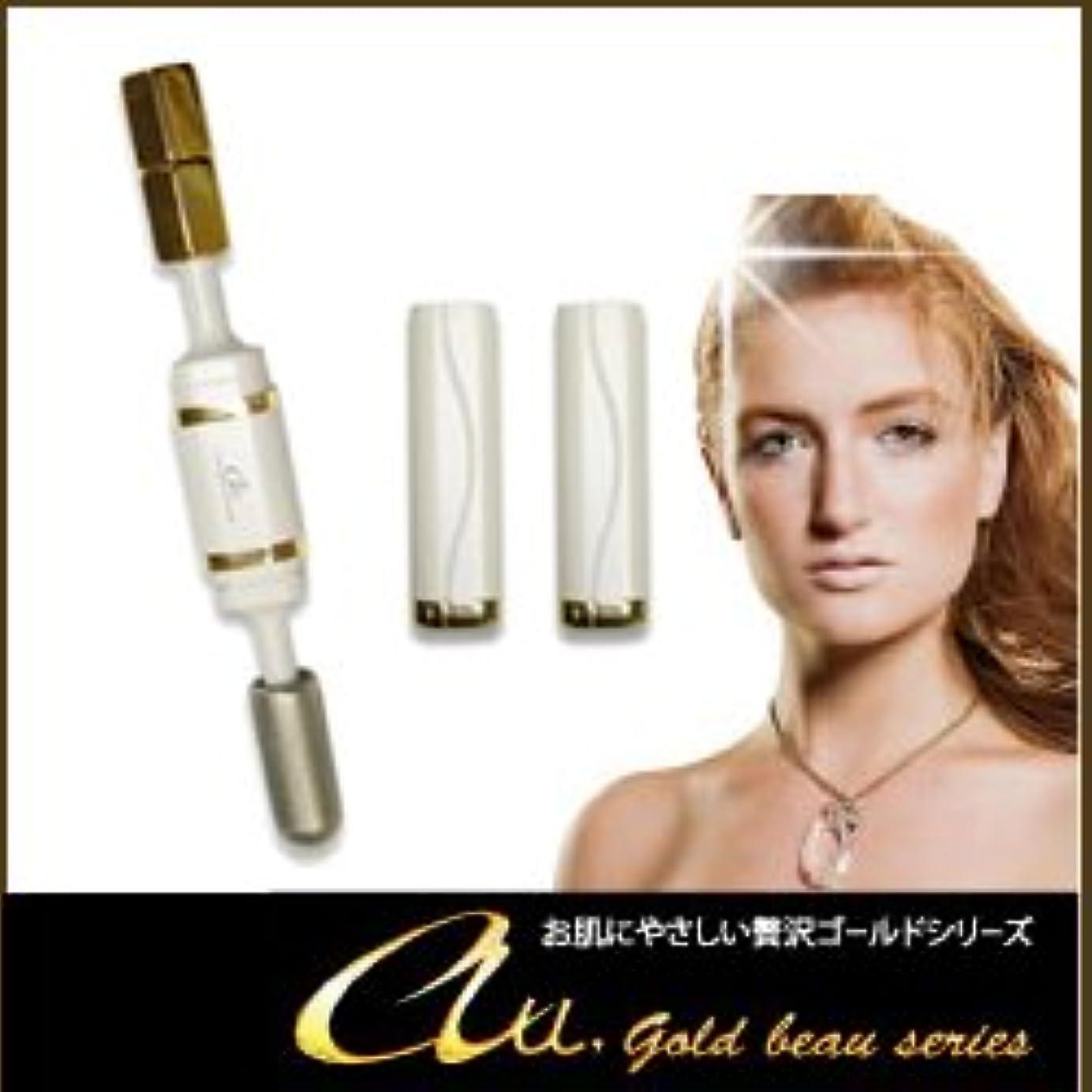 解放アフリカ人まっすぐにする【GOLDBEAUROLLER】 ゴールドビューローラー【20KGOLD使用】コロコロ美容ローラー