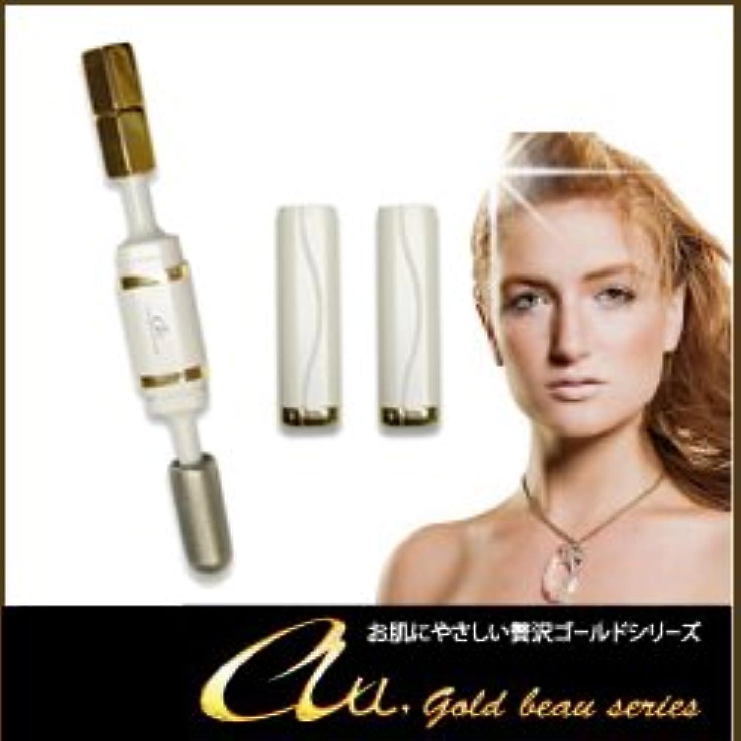 元気膨らませる証拠【GOLDBEAUROLLER】 ゴールドビューローラー【20KGOLD使用】コロコロ美容ローラー
