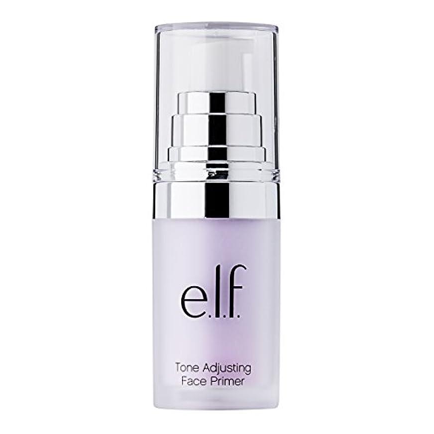 水陸両用口述するチェスe.l.f. Studio Mineral Infused Face Primer - Brightening Lavender (並行輸入品)
