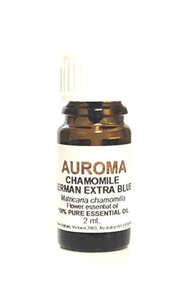 を通してナラーバー可塑性AUROMA カモミールジャーマンエクストラブルー 2ml