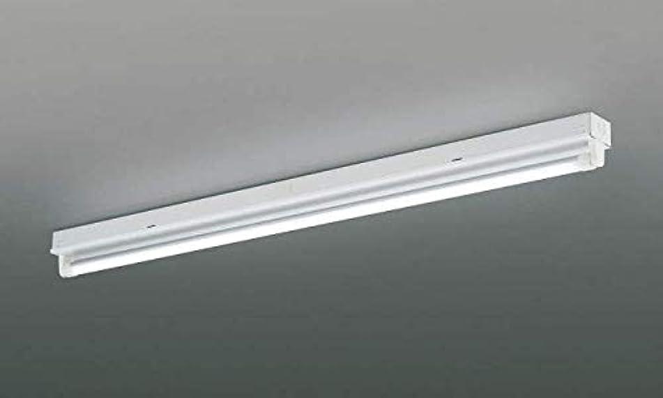 機会大惨事補助金コイズミ照明 直管形LEDランプ搭載ベースライト(ランプ同梱)トラフ1灯 AH43729L