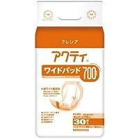 日本製紙クレシア アクティ ワイドパッド700 30枚 6P ds-1915457