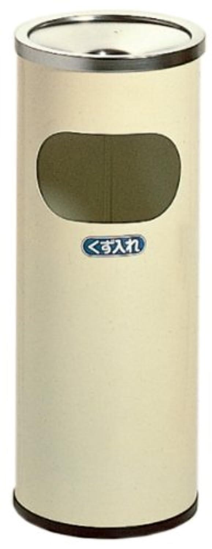 YATSUYA ニューコスモス灰皿 39516