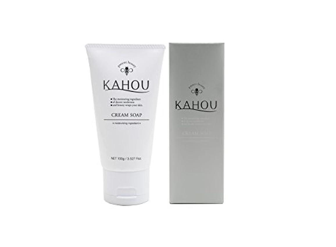 旅行球状自分の力ですべてをするKAHOU はちみつ配合クリームソープ 100g