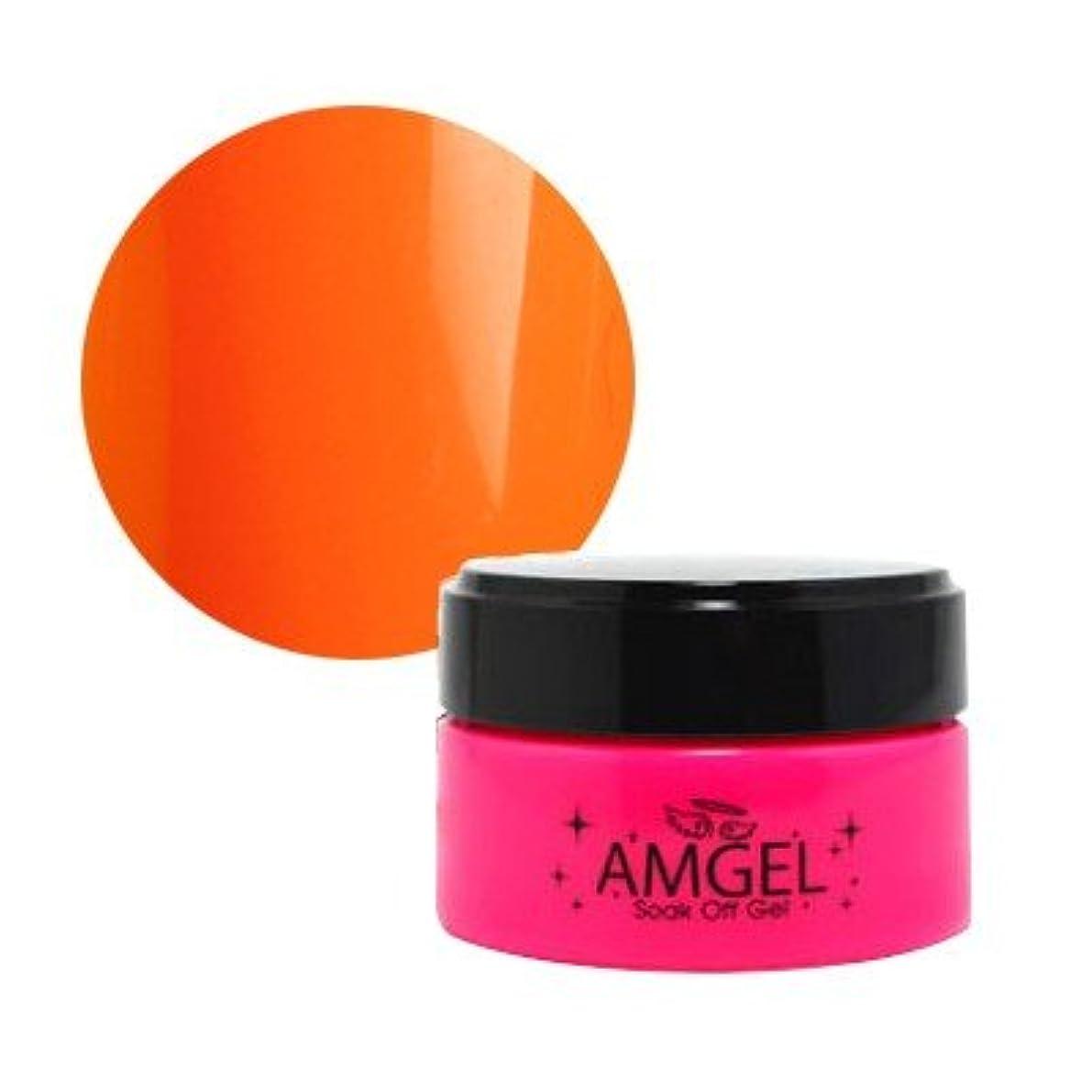 安心させるおいしいホールドオールアンジェル カラージェル AL38M ナカスオレンジ 3g