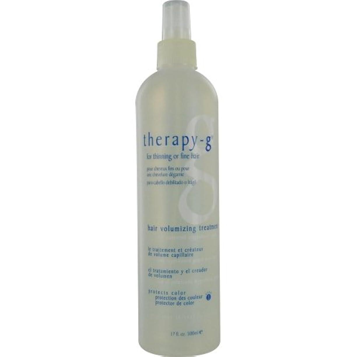 回答逃す受け入れるセラピーg Hair Volumizing Treatment (For Thinning or Fine Hair) 500ml [海外直送品]
