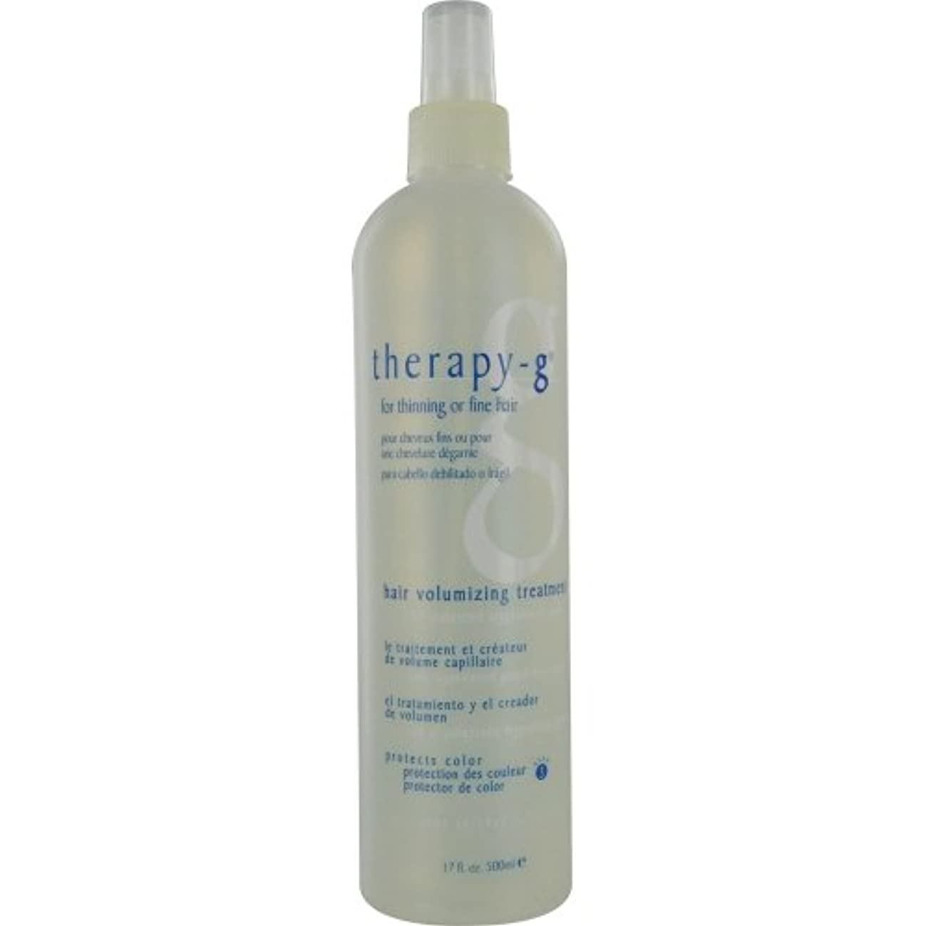 マート聖人不調和セラピーg Hair Volumizing Treatment (For Thinning or Fine Hair) 500ml [海外直送品]