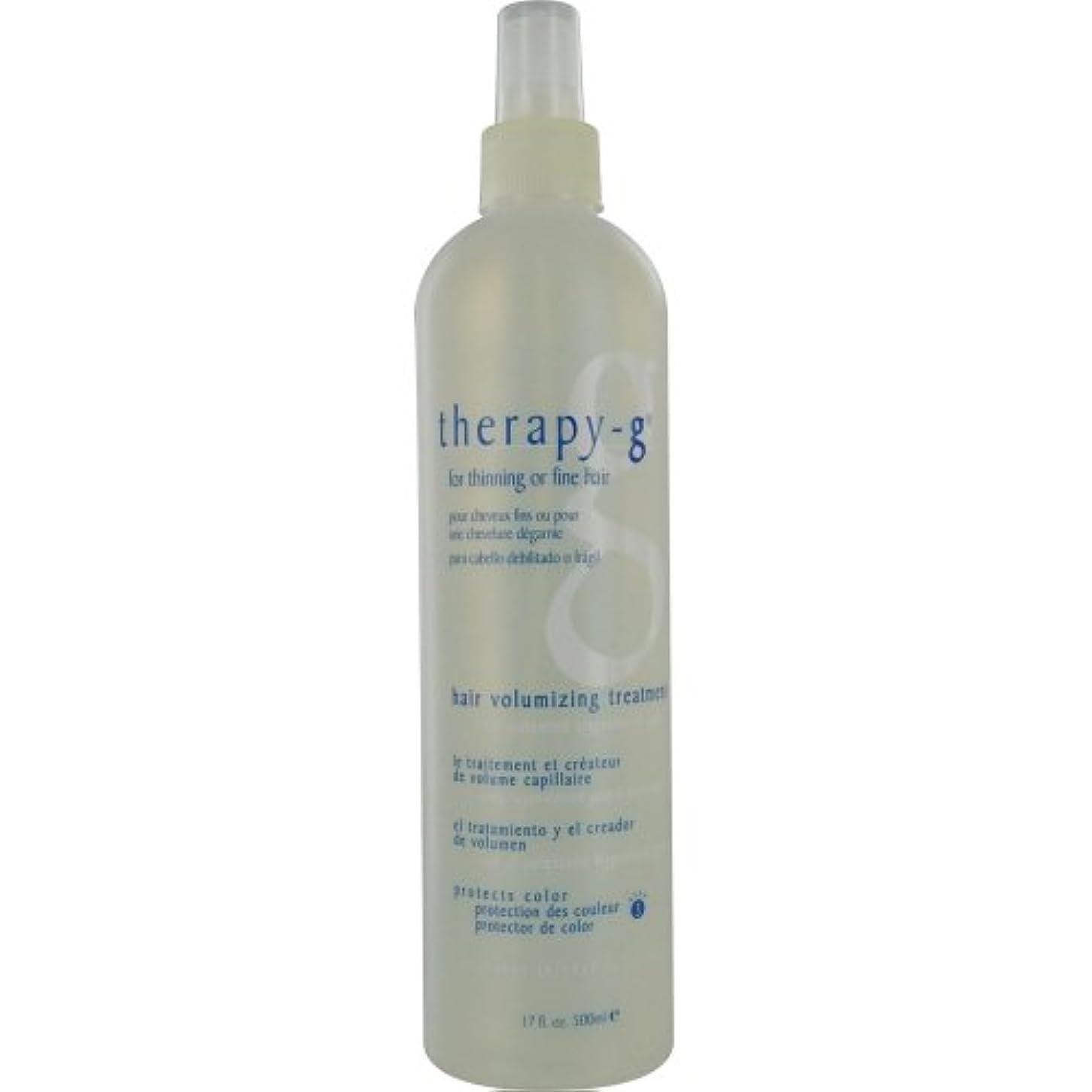 裁判官可能拘束するセラピーg Hair Volumizing Treatment (For Thinning or Fine Hair) 500ml [海外直送品]