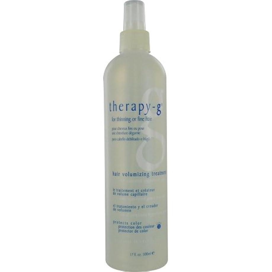 シャイ偶然のためらうセラピーg Hair Volumizing Treatment (For Thinning or Fine Hair) 500ml [海外直送品]