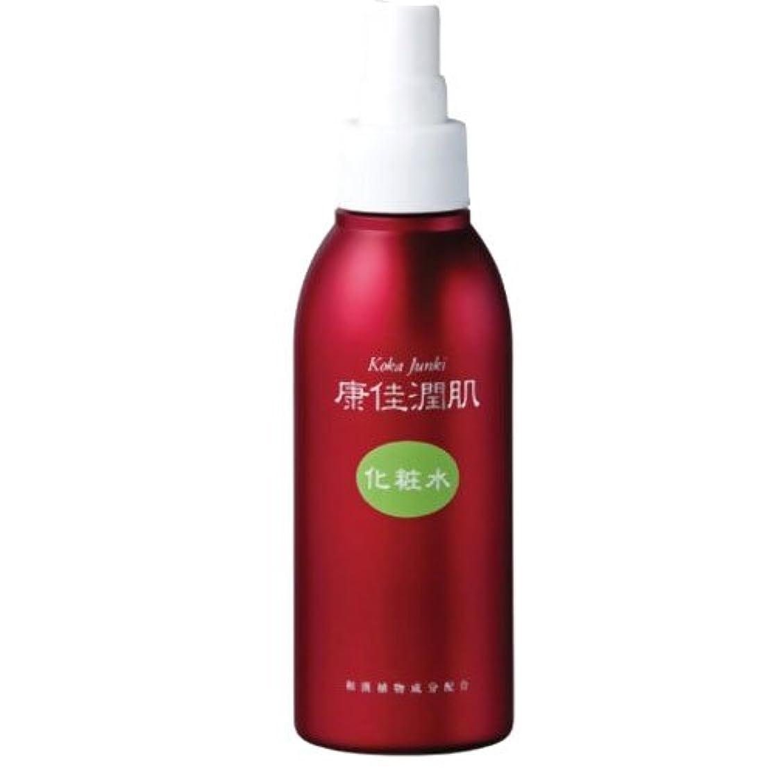暫定の結核経度康佳潤肌化粧水