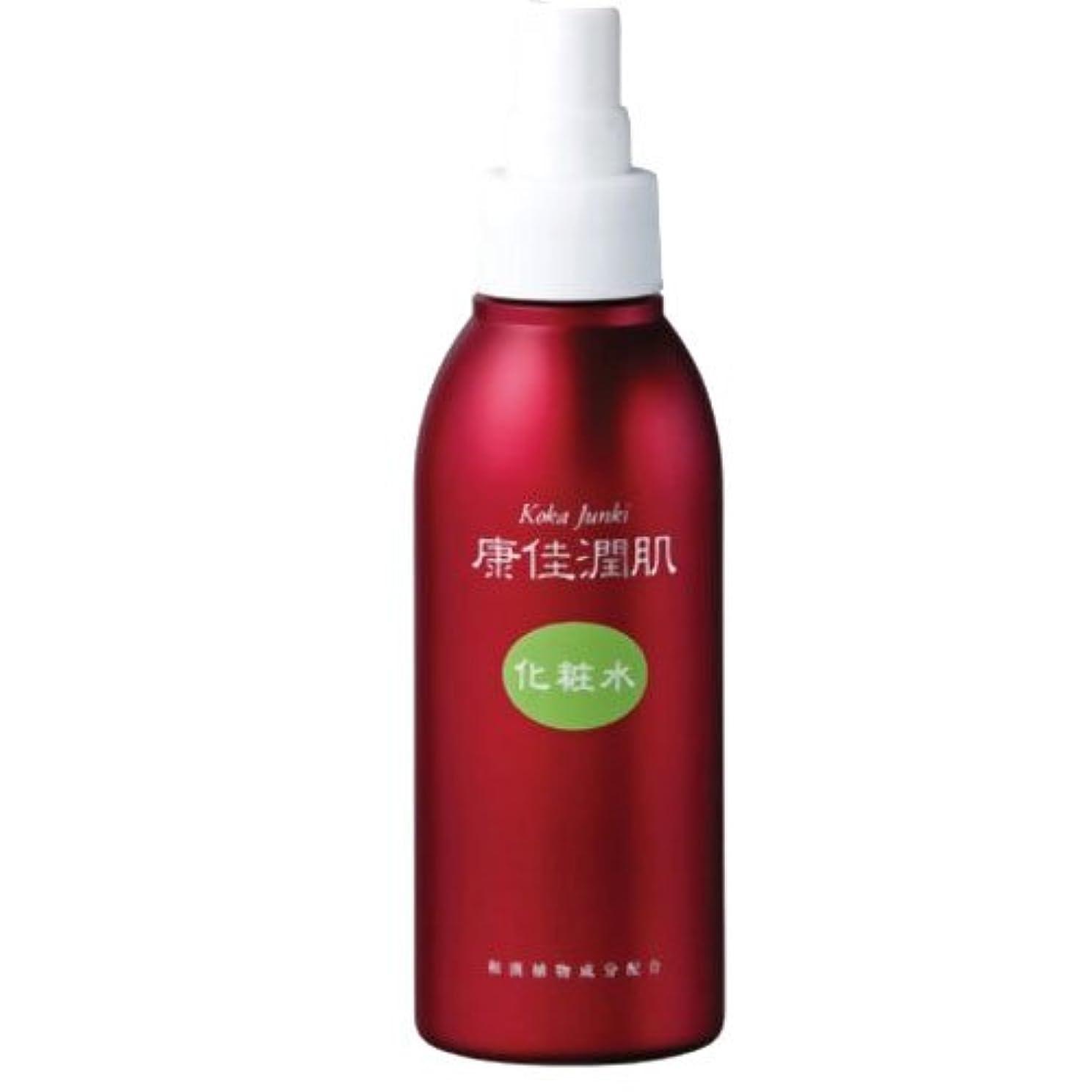 使い込む帝国主義反響する康佳潤肌化粧水