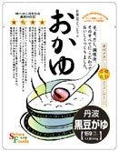 丹波黒豆がゆ(一食分300g)