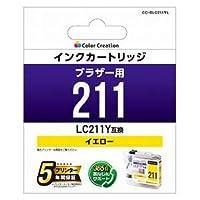 カラークリエーション 【互換】[ブラザー:LC211Y(イエロー)対応] リサイクルインクカートリッジ CC-BLC211YL