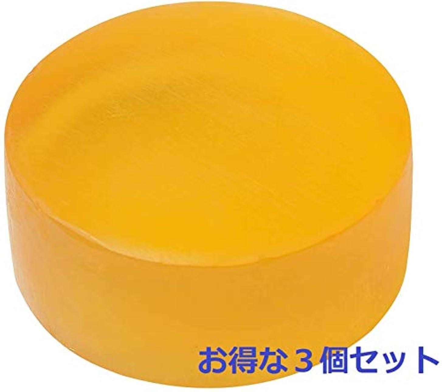 責定期的な暗記するプラスリストア クレンジングソープ 熟成 洗顔石鹸 メイク落とし 3個セット