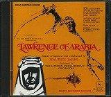 アラビアのロレンス オリジナル・サウンドトラック