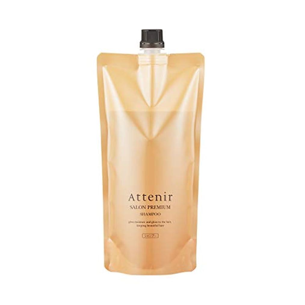 く利点同一性アテニア サロンプレミアム シャンプー グランフローラルの香り レフィル <詰替用> 500ml 毛髪補強成分配合