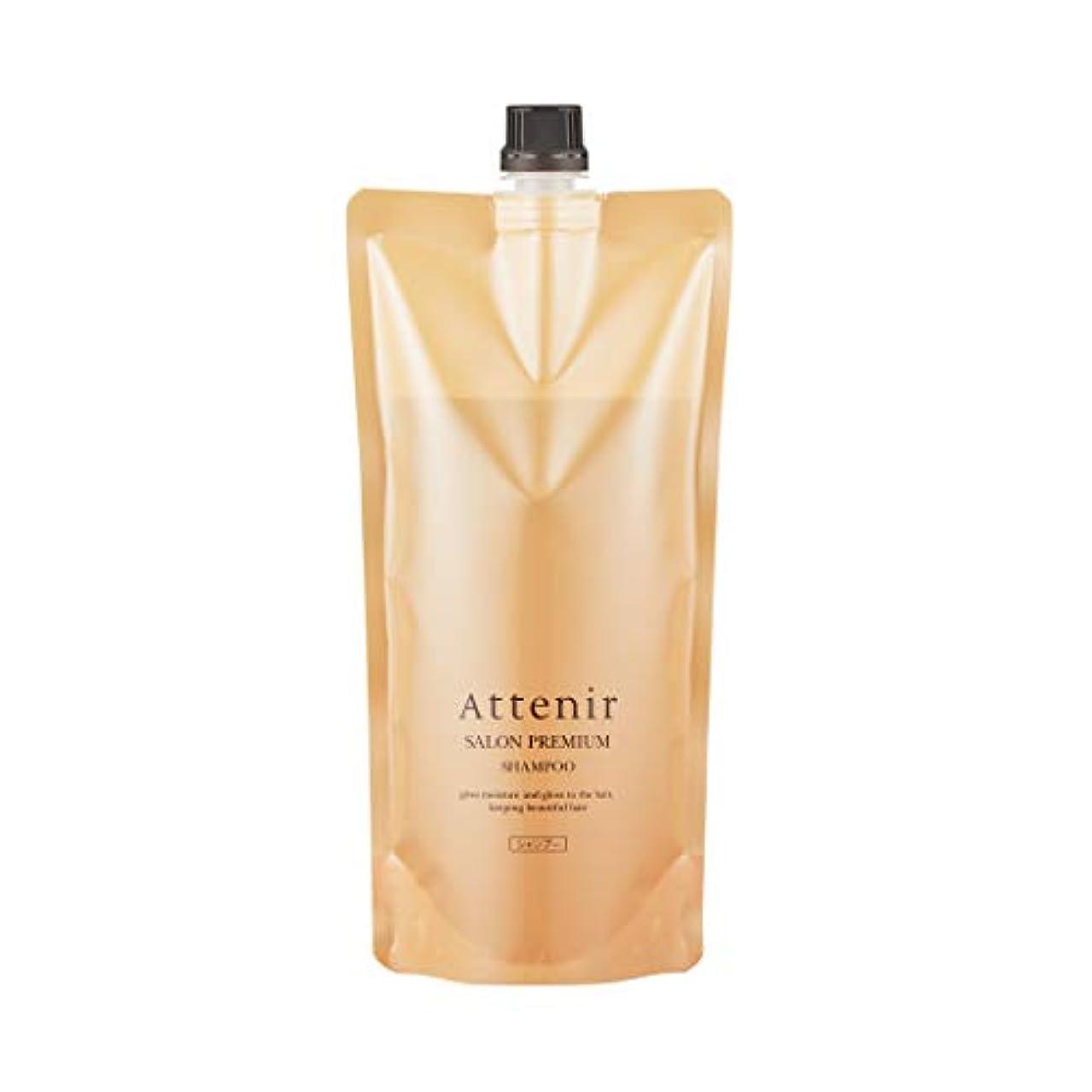 分岐する打ち負かす収入アテニア サロンプレミアム シャンプー グランフローラルの香り レフィル <詰替用> 500ml 毛髪補強成分配合