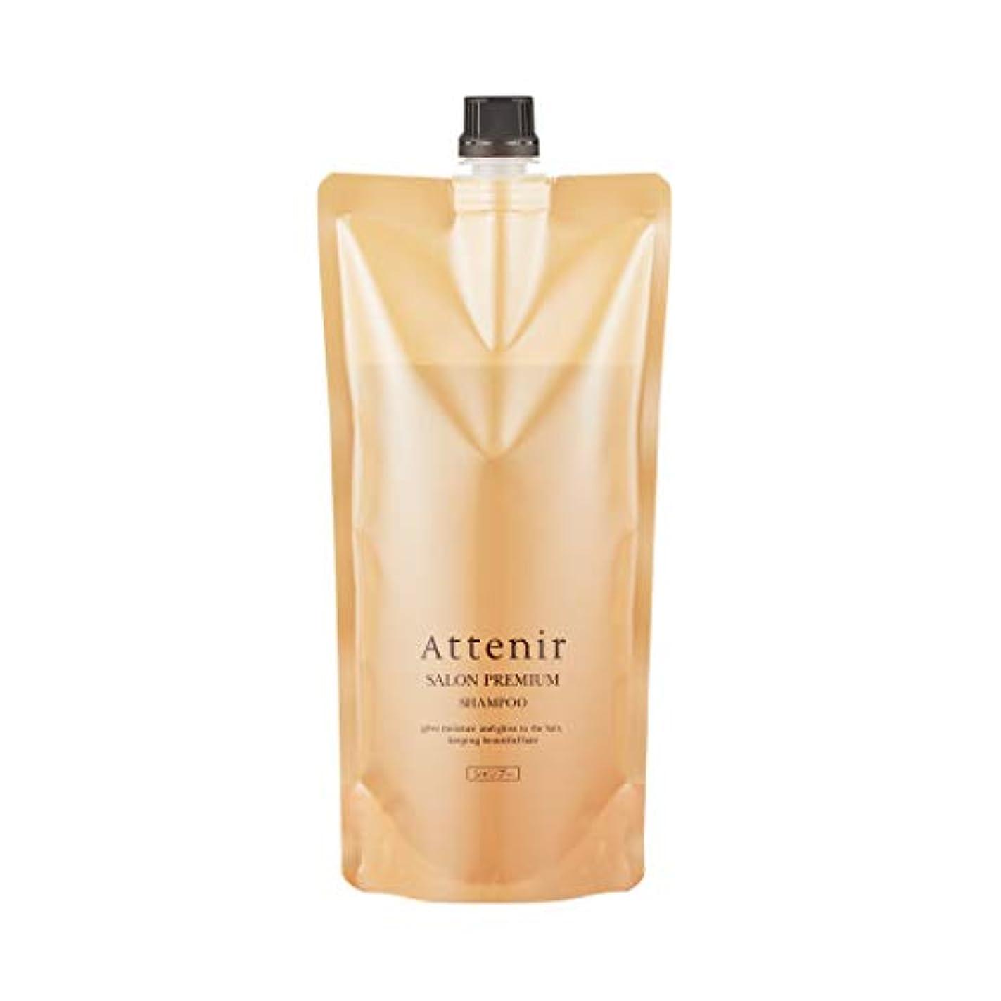 反毒ボトルネック農業アテニア サロンプレミアム シャンプー グランフローラルの香り レフィル <詰替用> 500ml 毛髪補強成分配合