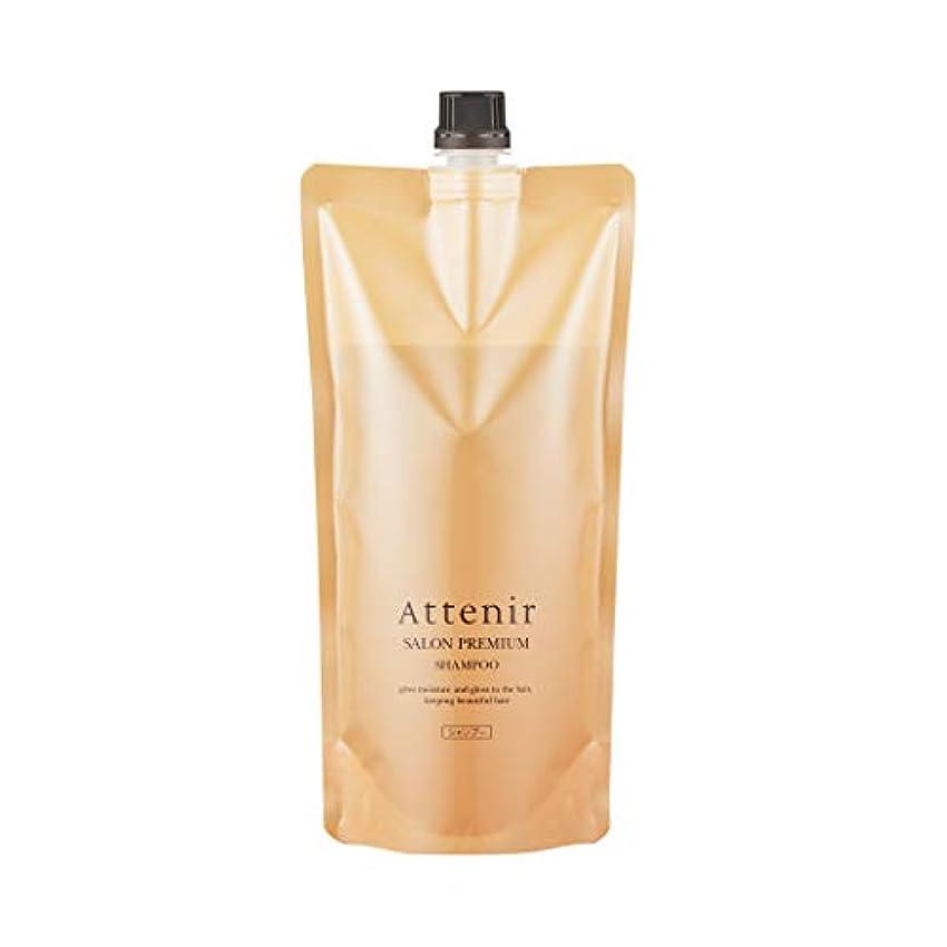 物語アルミニウム哲学者アテニア サロンプレミアム シャンプー グランフローラルの香り レフィル <詰替用> 500ml 毛髪補強成分配合