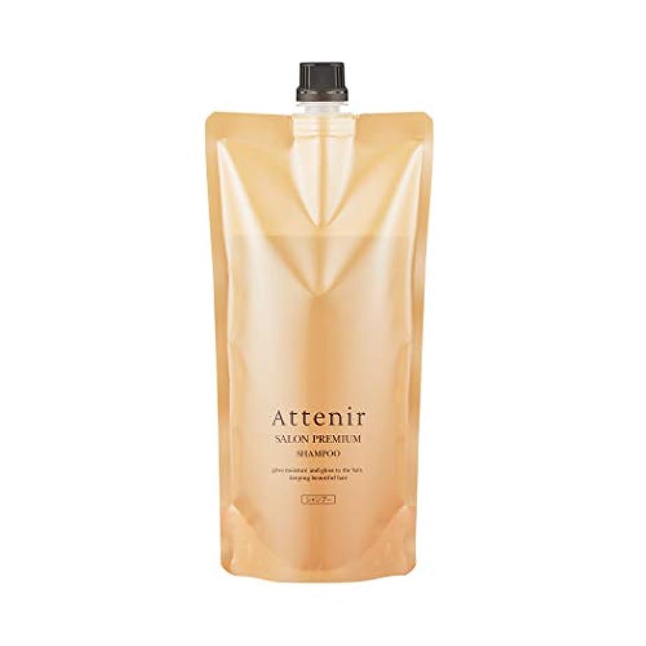 無力任意時折アテニア サロンプレミアム シャンプー グランフローラルの香り レフィル <詰替用> 500ml 毛髪補強成分配合