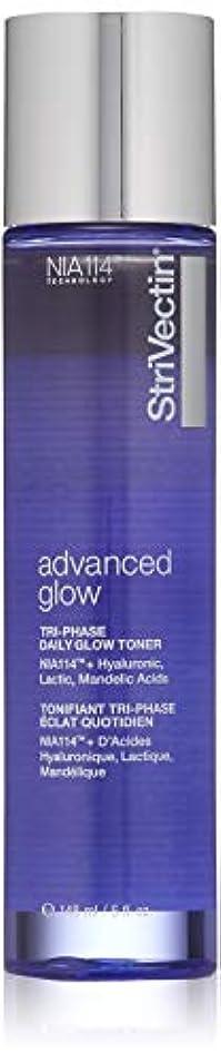 折り目オペラ仲人ストリベクチン StriVectin - Advanced Glow Tri-Phase Daily Glow Toner 148ml/5oz並行輸入品