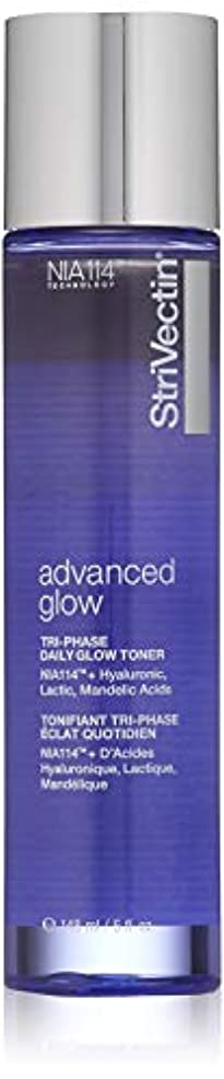 欠如島不明瞭ストリベクチン StriVectin - Advanced Glow Tri-Phase Daily Glow Toner 148ml/5oz並行輸入品