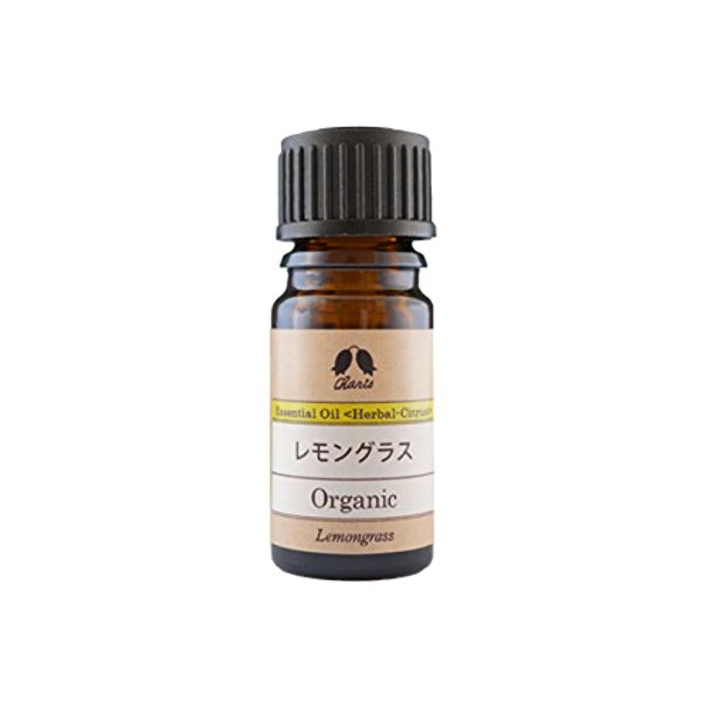 賛美歌カジュアルスノーケルカリス エッセンシャルオイル レモングラス オーガニック オイル 5ml