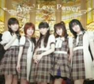 Love Power(初回限定盤)(DVD付) / Aice5
