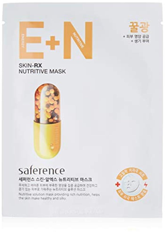 組排気コピー[セーファーランス] スキン - RX 栄養シートマスク - ラントイン、プロポリス、はちみつ、シベリアジンセンエキス配合、23ml 10点パック