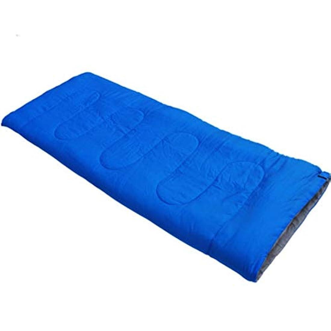 ランダムアウター苦しめるKainuoo 寝袋屋外キャンプランチ休憩肥厚春、夏、秋と冬の暖かい光キャンプ寝袋